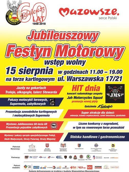 Jubileuszowy Festyn Motorowy – 15.08.2018